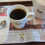 ミスドでカフェインレスコーヒーを発見!飲んでみたので感想を書くよ♪