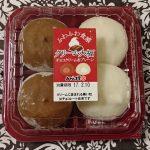 あわしま堂 クリーム大福(チョコ・プレーン)を食べてみた。 コーヒーにも日本茶にも合う甘~い大福でお腹いっぱい!