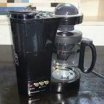 パナソニック ミル付浄水コーヒーメーカー NC-S35Pを2年使ってみた感想。