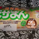 日本テレビZIP!で見た「焼きピザまん」。焼いたらパリパリとろ~り本当に激ウマだった!