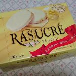 ブルボン ラシュクーレ(RASUCURE)を食べてみた感想。見た目も味も上品でコーヒーにピッタリ!