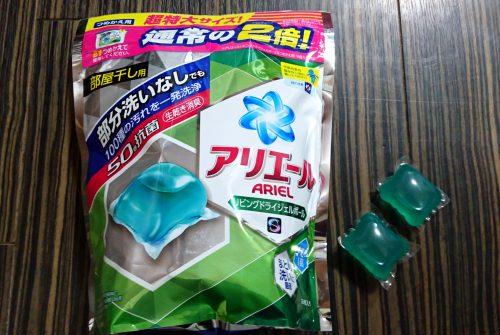 ジェルボールの洗濯洗剤