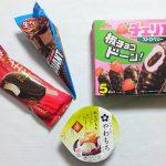 たったの2ステップでアイスクリームを隠す超具体的な方法。