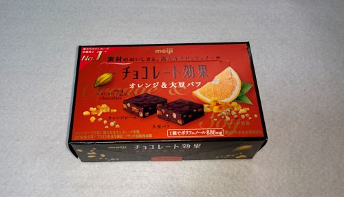 明治チョコレート効果オレンジ&大豆パフの写真
