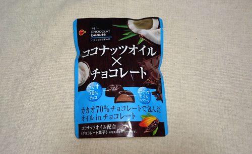 ブルボン、ココナッツオイル×チョコレートの写真