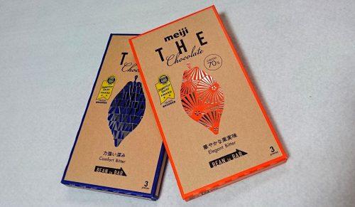 明治THE Chocolate Elegant Bitterの写真