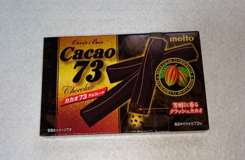 meito cacao73の写真