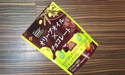 ブルボン、オリーブオイル×チョコレートの写真
