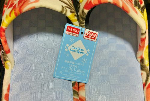 ダイソー涼感外縫いスリッパの写真2