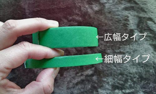 ダイソー 植物に優しい園芸テープの写真2