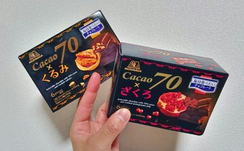 森永カレ・ド・ショコラ カカオ70ざくろ&くるみの写真