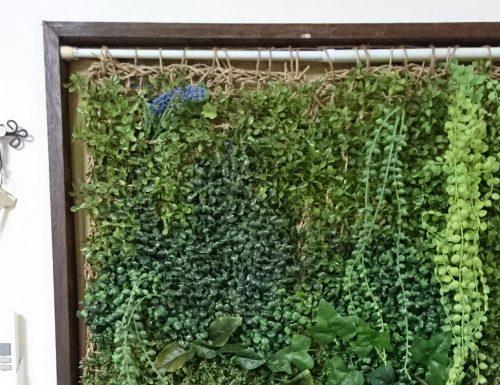 突っ張り棒で取り付けたウォールグリーンの写真