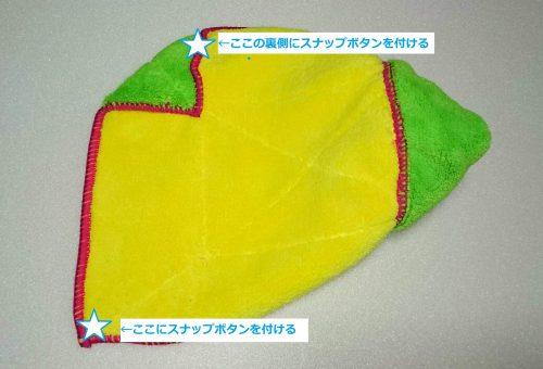 吸水折りたたみ傘カバーの作り方9