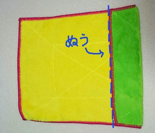 吸水折りたたみ傘カバーの作り方15