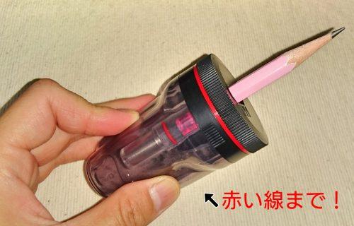 鉛筆削り「TSUNAGO」の写真3-1