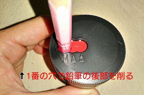 鉛筆削り「TSUNAGO」の写真3