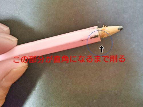 鉛筆削り「TSUNAGO」の写真6