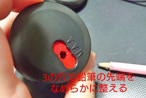鉛筆削り「TSUNAGO」の写真7