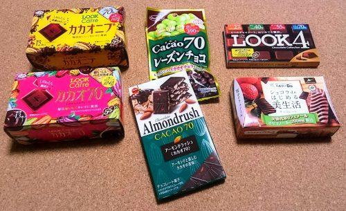 カカオ70%台のハイカカオチョコ6種
