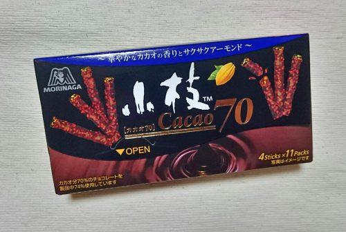 森永 小枝 カカオ70の写真1