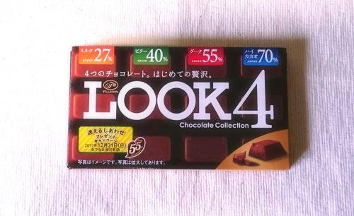 不二家LOOK4