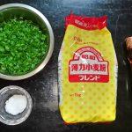 材料4つと水だけで作れる謎の節約料理「ローピン」とは?アニメ「美味しんぼ」で見た作り方で挑戦してみた。