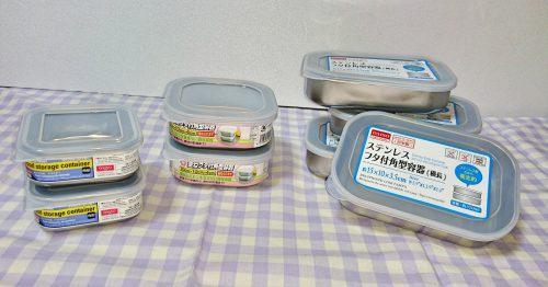 100均ダイソーのステンレス製食品保存容器
