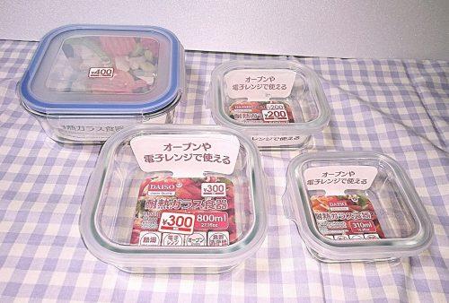 100均ダイソーの耐熱ガラス製食品保存容器