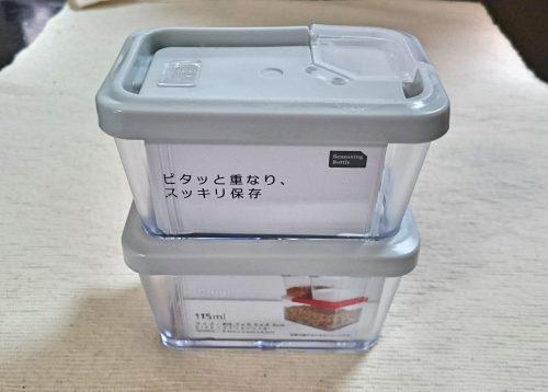 ダイソー「オープンキャップ保存容器」の写真2