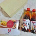 料理嫌いな私が頼るお助け調味料、七福醸造の白だし「四季の彩」がスゴい!お家で簡単、本格的な味を楽しめる。