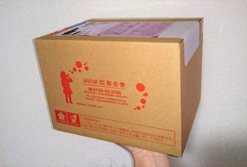 水の彩お届け時の段ボール箱