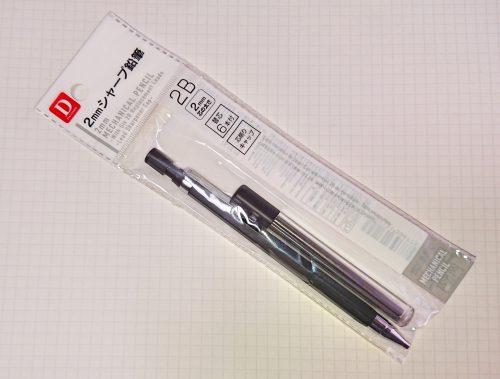 100均ダイソーの2mmシャープ鉛筆の写真