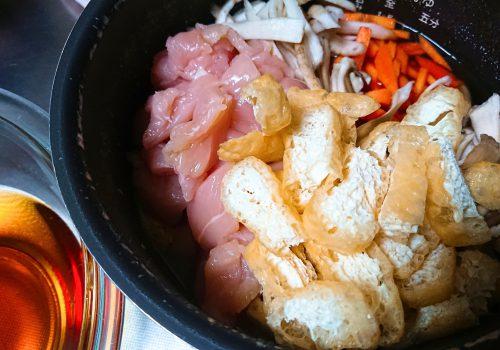 zipで放送 炊き込みご飯が美味しく作れる魔法の液体6