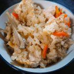 もう炊き込みご飯の味付けで迷わない。ZIP!で和食のプロが伝授「魔法の液体」の作り方。